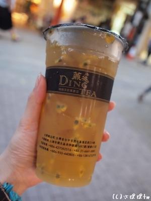 DING TEA7