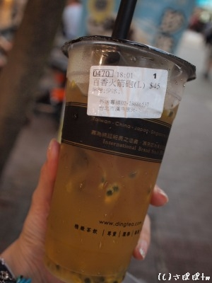 DING TEA8