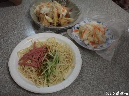 家郷涼麺12