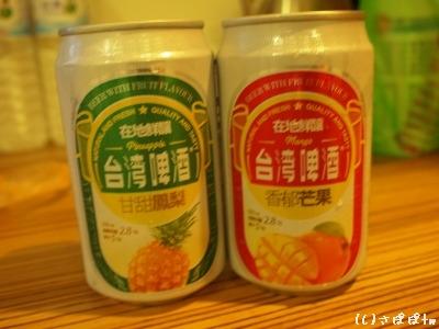 台湾ビール12