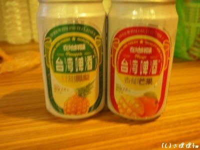 台湾ビール13