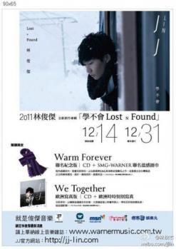 JJ_Lost_N_Found2.jpg