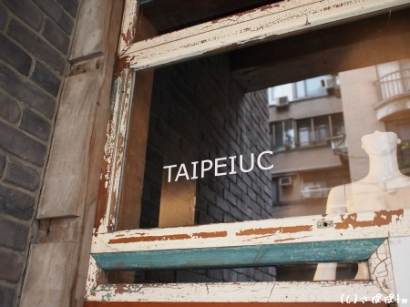 TAIPEIUC14.jpg