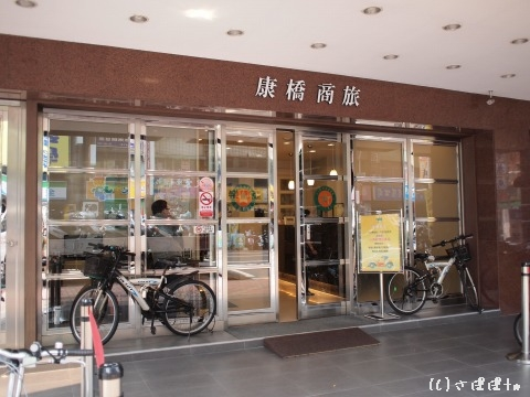 kanqiao1.jpg