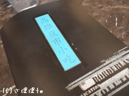 kanqiao30.jpg