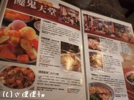 kanqiao31.jpg