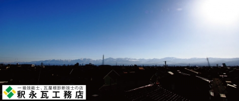富山市婦中町の瓦屋根上より望む立山連峰