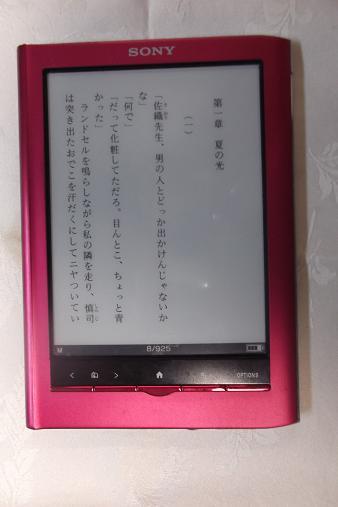 2012_0711_000713-DSCF2363.jpg
