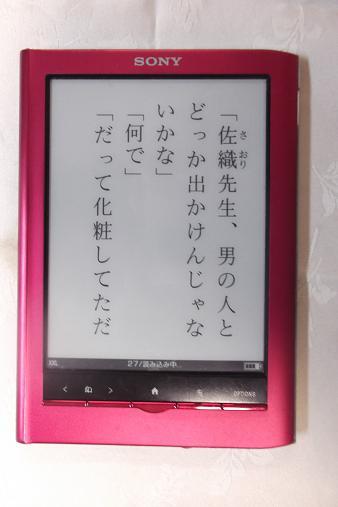 2012_0711_000734-DSCF2364.jpg