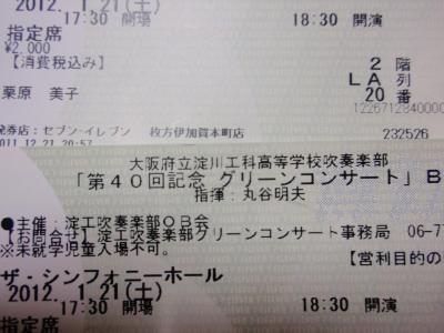 008_convert_20120125024238.jpg