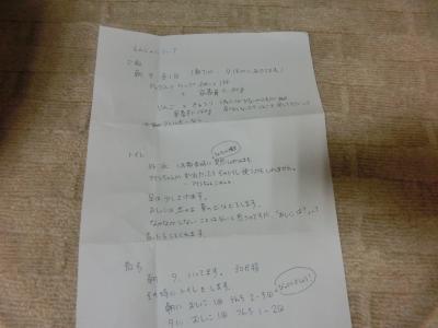 144_convert_20120930004351.jpg