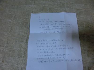 145_convert_20120930004402.jpg