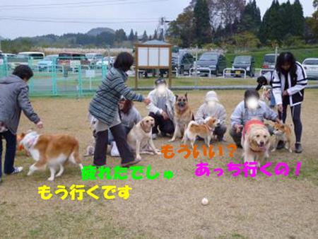 monaka3.jpg