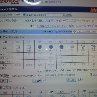 2011091621380000.jpg