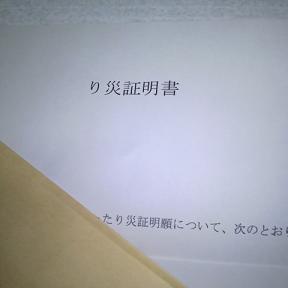 2011110417050001.jpg