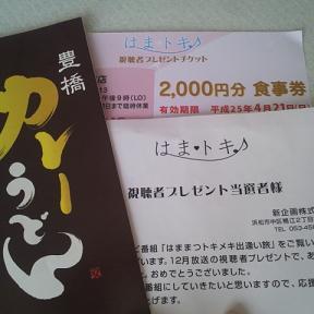 2013021109340001.jpg