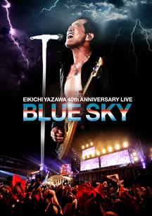 DVD_BLUE20SKY_mobile.jpg