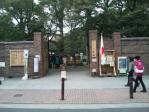 20111103六義園正面門