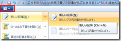 windowslivewriter_sinkiji_icon
