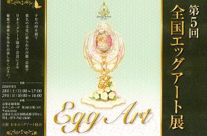 egg_convert.jpg