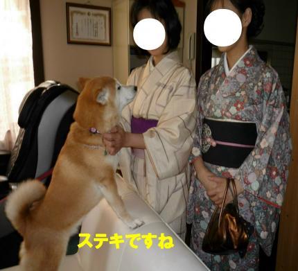 kimono3_convert.jpg