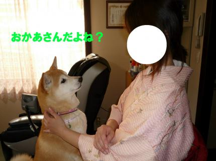 kimono5_convert.jpg