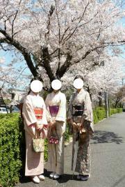 kimono6_convert.jpg