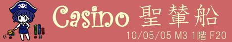 0009ban-big.png