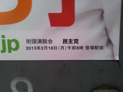 20121228_131007.jpg