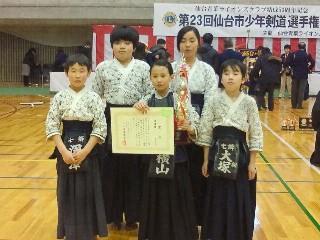 仙台青葉LC大会で女子の部準優勝