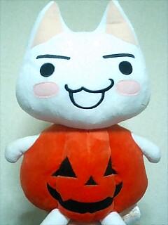かぼちゃのトロ
