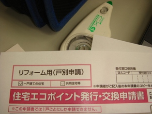 DSC09168.jpg