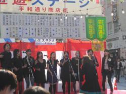 ii_kawa2.jpg