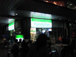 韓国のファミマ