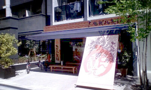 七弐八製麺の外観