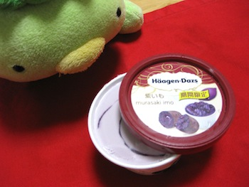 ハーゲンダッツ 紫芋