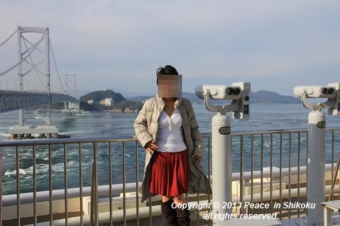 IMG_awa0256.jpg