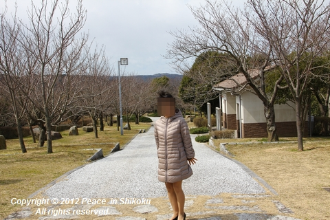 pwIMG_9188.jpg