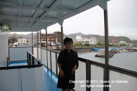 wwwIMG_3558.jpg