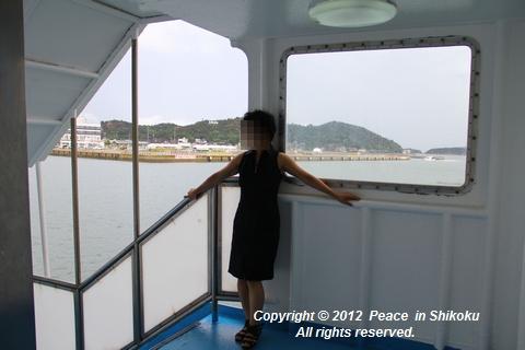 wwwIMG_3612.jpg