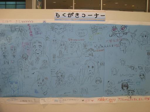 20110803アニメセンター (13)