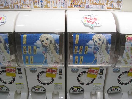 20110803アニメセンター (12)