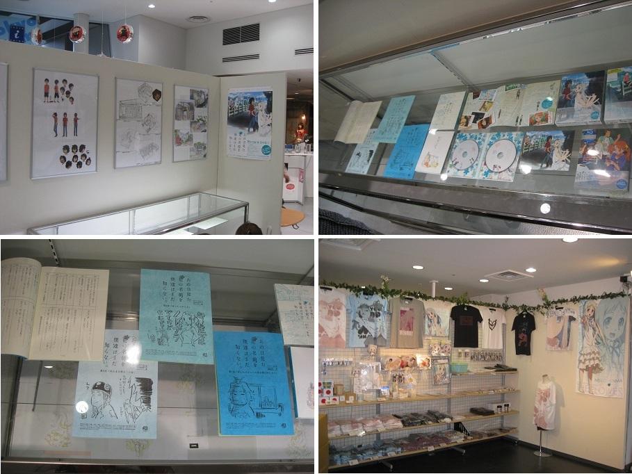 20110803アニメセンター (5)