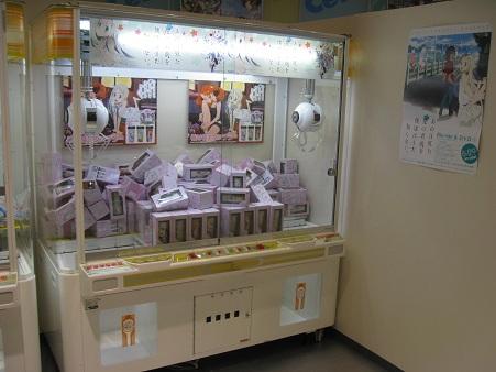 20110803アニメセンター (6)