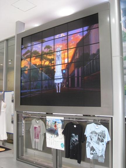 20110803アニメセンター (4)