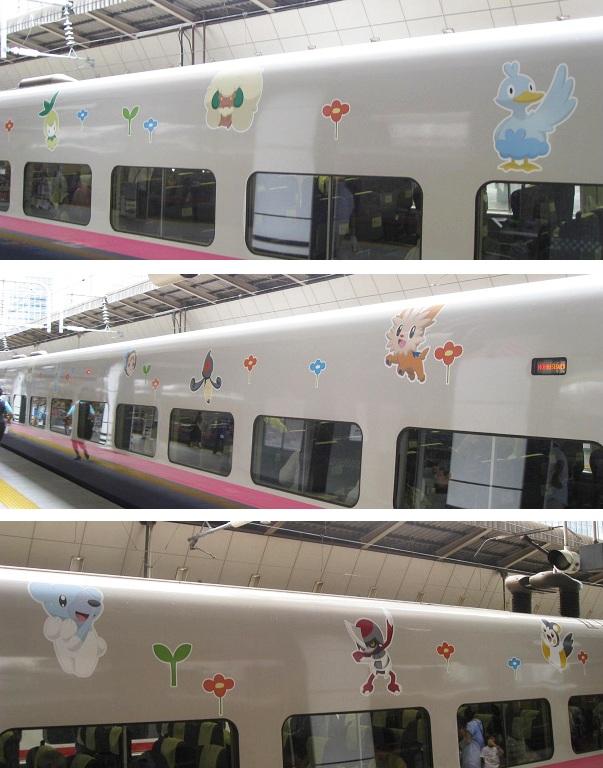ポケモン新幹線2011夏 (5)