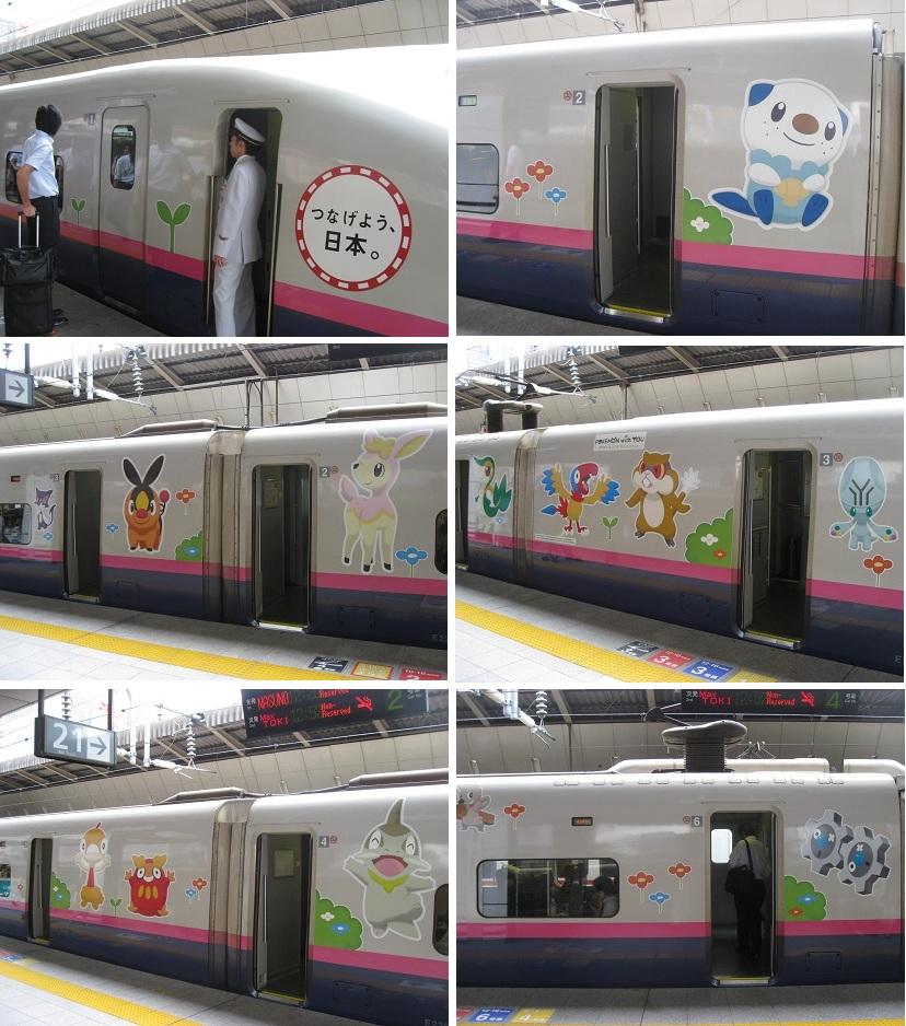 ポケモン新幹線2011夏 (4)