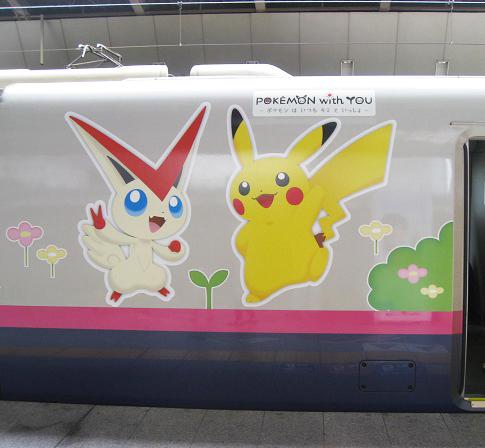 ポケモン新幹線2011夏 (3)