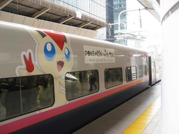 ポケモン新幹線2011夏 (2)
