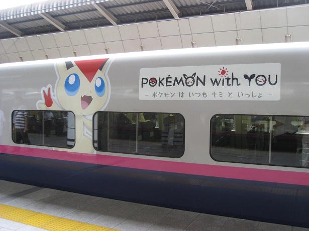 ポケモン新幹線2011夏 (1)